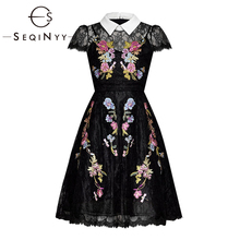 SEQINYY Lace Dress 2020 Summer New Fashion Design Short Sleeve Colorful Flowers Embroidery A line Knee Black Dress Women