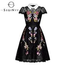 SEQINYY robe en dentelle, robe trapèze, Design à la mode, broderie de fleurs colorées, manches courtes, coupe trapèze, tenue noire, été 2020