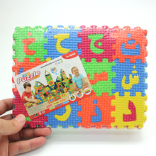Puzle de espuma de EVA de 36 Uds., 5,5 CM * 5,5 CM, respetuoso con el medio ambiente, alfabeto árabe, puzle de juegos de animales, juguetes de bebé para niños