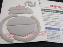 Новое поступление 1 пакет Тигр игровой Мышь коньки средства