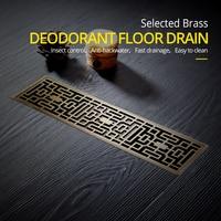 Drain 10*30CM Euro Antique Brass Art Carved Floor Drain Cover Shower Waste Drainer Bathroom Bath Accessories Strainer DL8030