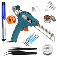 Hand-held Soldering Iron Automatically Send Tin Gun 60W EU/US Soldering Gun Soldering Iron Tips Tweezers Wire Welding Tools