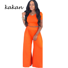 Kakan solid color loose fashion casual jumpsuit suit summer womens wide leg two-piece