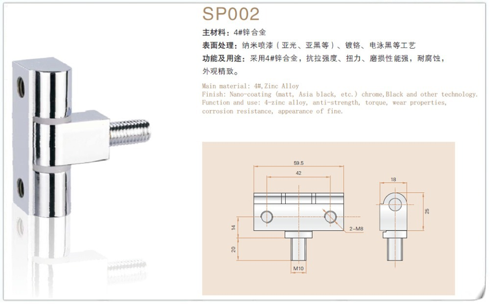 cabinet hinges installed. Saipwell SP002 Cabinet Hinges Installation Folding Sliding Doors For Door Refrigerator 10 Pcs In A Pack-in From Home Improvement Installed