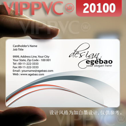 20100 Fly Clear -500pcs Matte Faces Transparent Card Thin 0.36mm