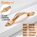 137mm long 21mm high/Pitch-row 96mm amber gold color solid zincalloy metal handle cabinet cupboard drawer door pull handle