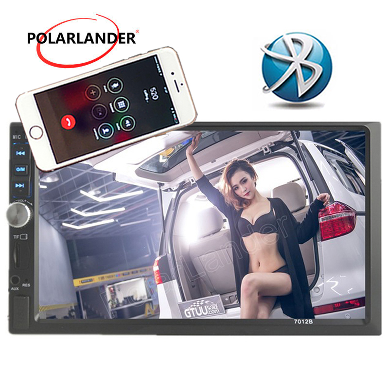 Mirror Link 2 din size Auxin 7 inch touch screen Car radio bluetooth player MP4 MP5 HD support rear view camera FM USB TF