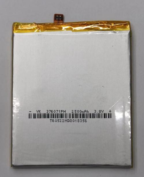 Original QL860 Battery High Quality Mobile Phone Replacement Li ion Battery for Micromax QL860 2500mAh Batterie Bateria in Mobile Phone Batteries from Cellphones Telecommunications