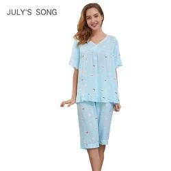 JULY'S песня 2019 новые летние для женщин хлопковые пижамы с принтом короткий рукав повседневное Домашняя одежда женская пижама
