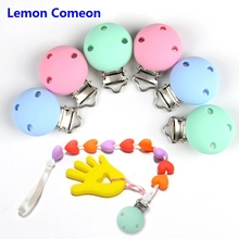 5PC Silicone Pacifier Clips Star and Round Shaped Bead Dummy Clip Cute Chew BPA Free DIY Toy Accessories