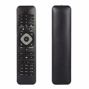 Image 2 - VBESTLIFE Universal Smart IR รีโมทคอนโทรลสำหรับ Philips LCD/LED 3D สมาร์ททีวีโทรทัศน์ Controller Black Smart Home