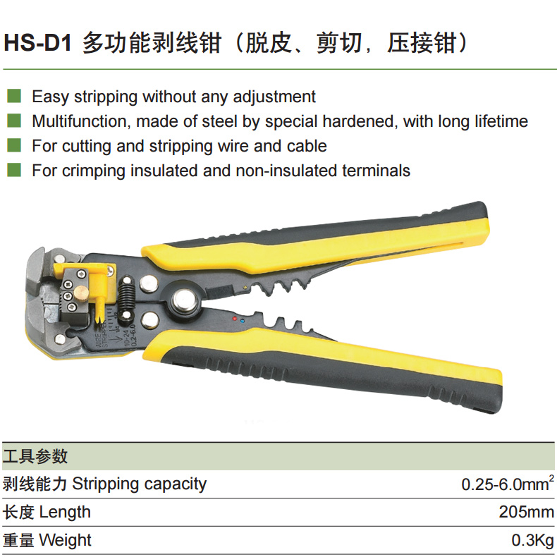 Multi-functional Wire Stripping Pliers And Crimping Pliers HS-D1 HS-D2 HS-731 YF053 FS-051 HS-202B FS-3B1 FS-3B3 YF-008 YF052