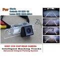 Estacionamento Câmera Do Carro inteligente/com Faixas Módulo Câmera Traseira CCD Visão noturna Para Skoda Octavia 1U 1Z Laura MK1 MK2 1996 ~ 2014