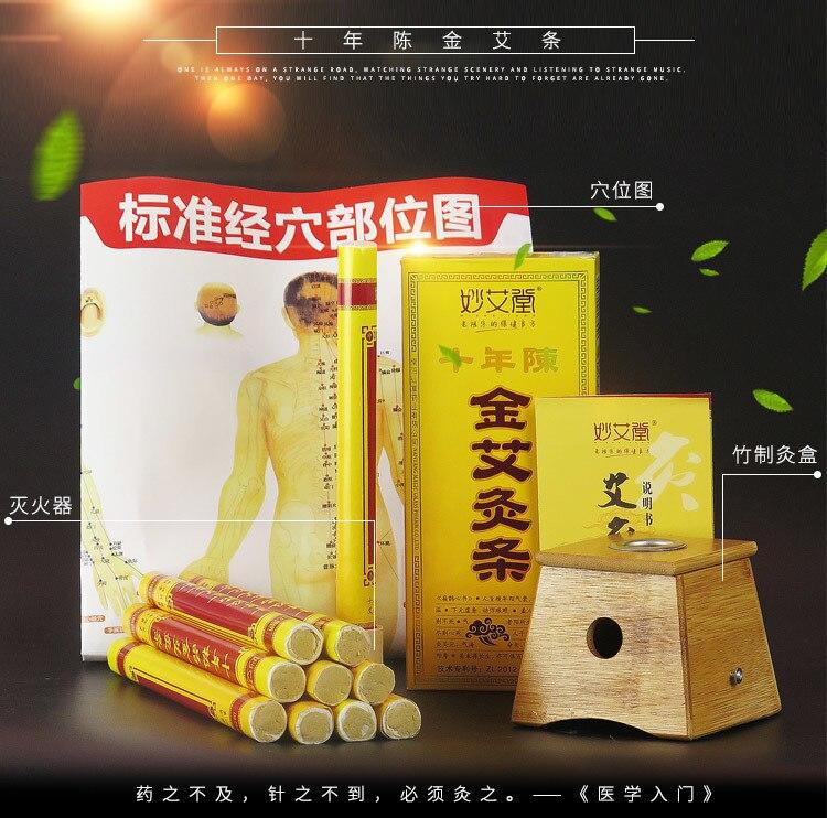 10 ans Chen Ai colonne acupuncture moxibustion tube de massage fait à la main moxa article boîte en bambou