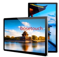 """27 37 43 50 polegadas android floor stand touchscreen + wifi tft tipo hd 1080p media player