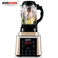 Full Automatic professional blender kitchen appliance electric baby food maker electric blenders electric mixer food processor