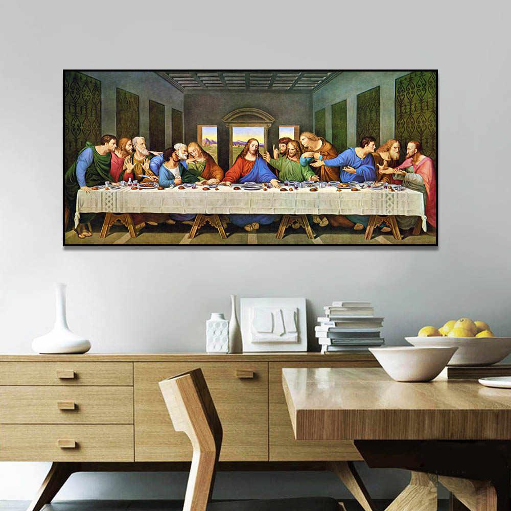 Unframed Canvas Art Painting Leonardo Da Vinci Last Supper Prints Wall Pictures For Living Room