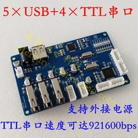 USB to 4 TTL Serial Port USB HUB Hub 5 Interface Divider COM Port UART Support 1Mbps