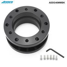 ADDCO спортивный сплав вождение автомобиля руль концентратор адаптер Босс Распорки 40 мм ADDG40MMBK