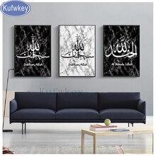 لوحة ماسية الأبعاد مربعة بالكامل مرسومة يدويًا لوحة إسلامية مطرزة بالماس لتزيين المنزل فسيفساء ماسية فن أبيض وأسود