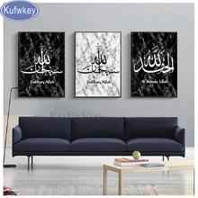 full square round 5d DIY diamond painting Islamic typeface diamond embroidery home decoration diamond mosaic black and white art
