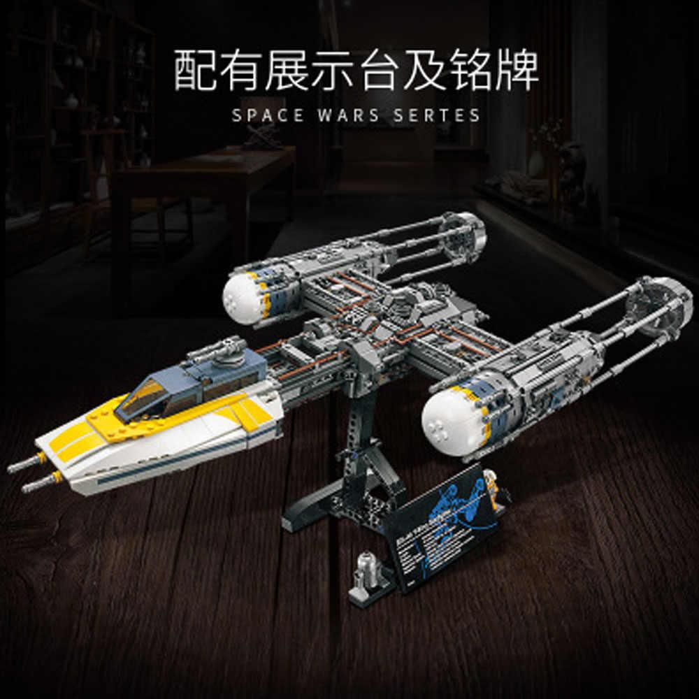2020 новая звезда Warsery War Y-wing Fighter классическая модель детские игрушки Совместимые lepining STARWARSgood строительные блоки 75181