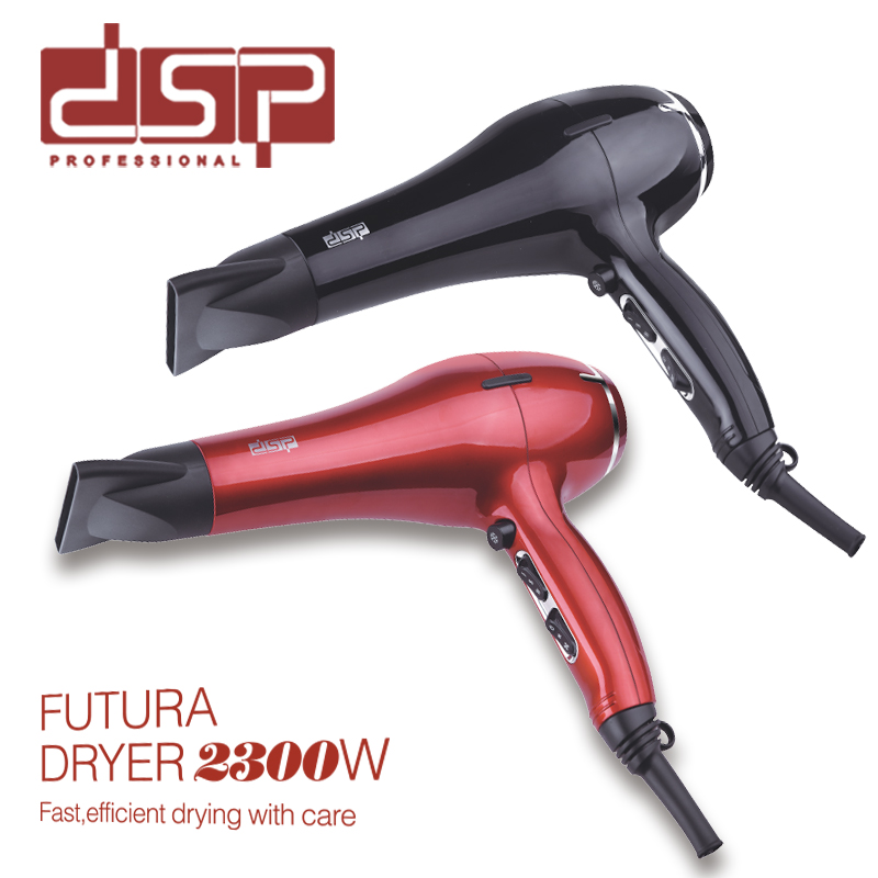 DSP household hair dryer professional salon high-power Electricity 2300W 220v Beatly Hair Style