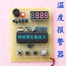 DIY на основе 51 один микрокомпьютер чип температура сигнализации дизайн цифровой термометр электронный пакеты