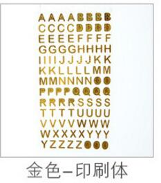 1 Sheet Stickers Silver Gold Numbers Letters Digital Decorative Scrapbooking DIY