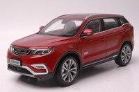 1:18 литья под давлением модели для Geely boyue 2016 внедорожник Emgrand GT Протон X7 сплав игрушечный автомобиль миниатюрный коллекция подарки китайског