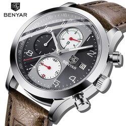 BENYAR Men's Watches Top Brand Luxury Quartz Chronograph Watch Fashion Casual Business Watch Male Wristwatches Watch Relogio