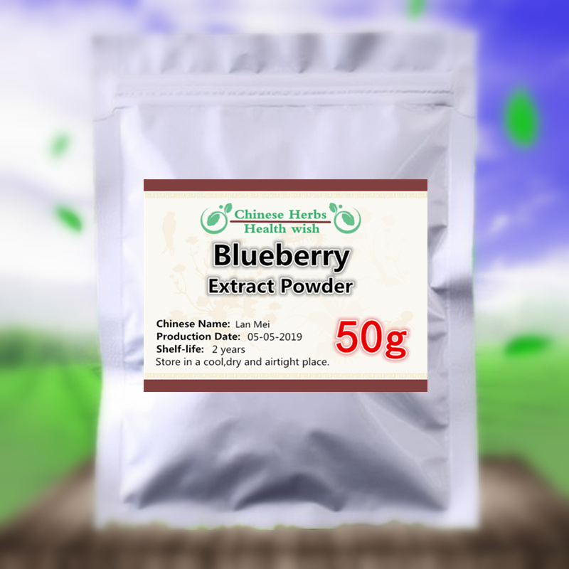 50-1000g,Prevent Brain Aging,Anti Cancer,100% Natural Extract Drinks Anthocyanin Powder,Blueberry Extract Powder,Lan Mei