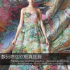 Luxury Digital Inkjet Custom Silk Organza Satin Fabric Crisp Silk Fabric For Dress Natural Silk Fabric
