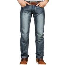 Мужская винтаж стиль джинсы высокого качества джинсовые прямые мужская повседневная брюки размер