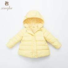 Куртка для девочки 2016 Новые теплые девушки пальто и пиджаки Дети зимой бархат куртки Дети одежда Девушка детская ткань