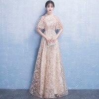 New Champagne Traditional Chinese Dress Qipao Ladies Evening Dresses Vintage Cheongsam Women Bride Long Cheongsam Modern Dress