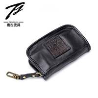 Ancient Egypt Pictograph Design Zip Coin Purse Wrinkle Genuine Leather Wallet with Card Holders&Key Chains Money Bag 630