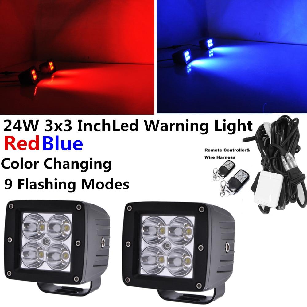 Honzdda 24 Вт красный синий светодиодный задний свет беспроводной пульт дистанционного 9 режимов мигания LED аварийно-предупредительную сигнализацию Строб Сид свет Бесплатная провода