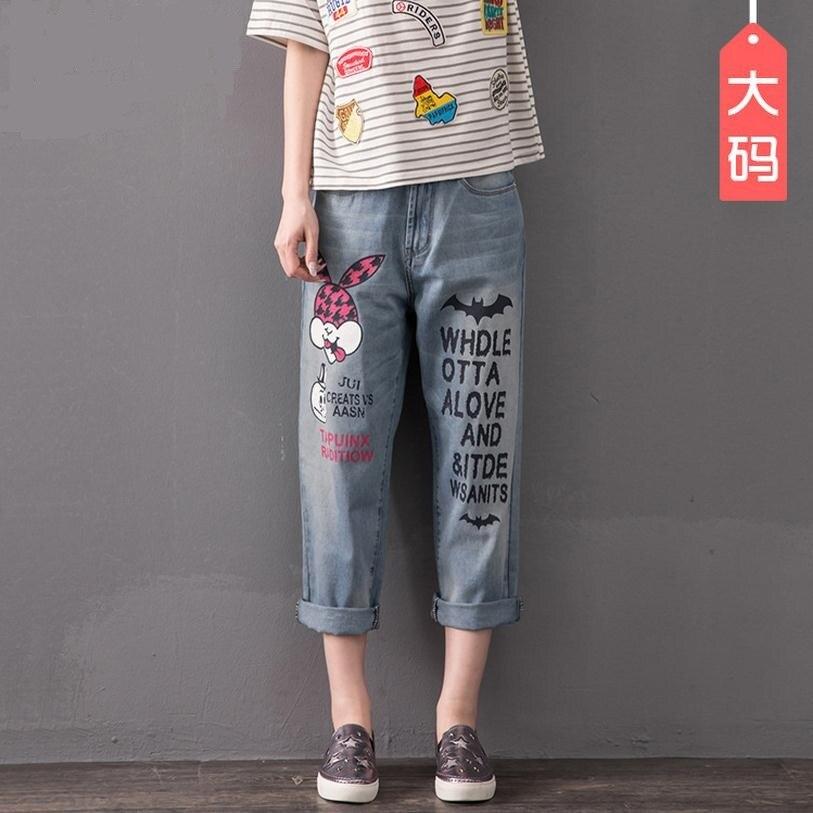 100kg 7XL plus size cotton jeans 2017 autumn European station ladies cowboy Ankle Length Pants wide