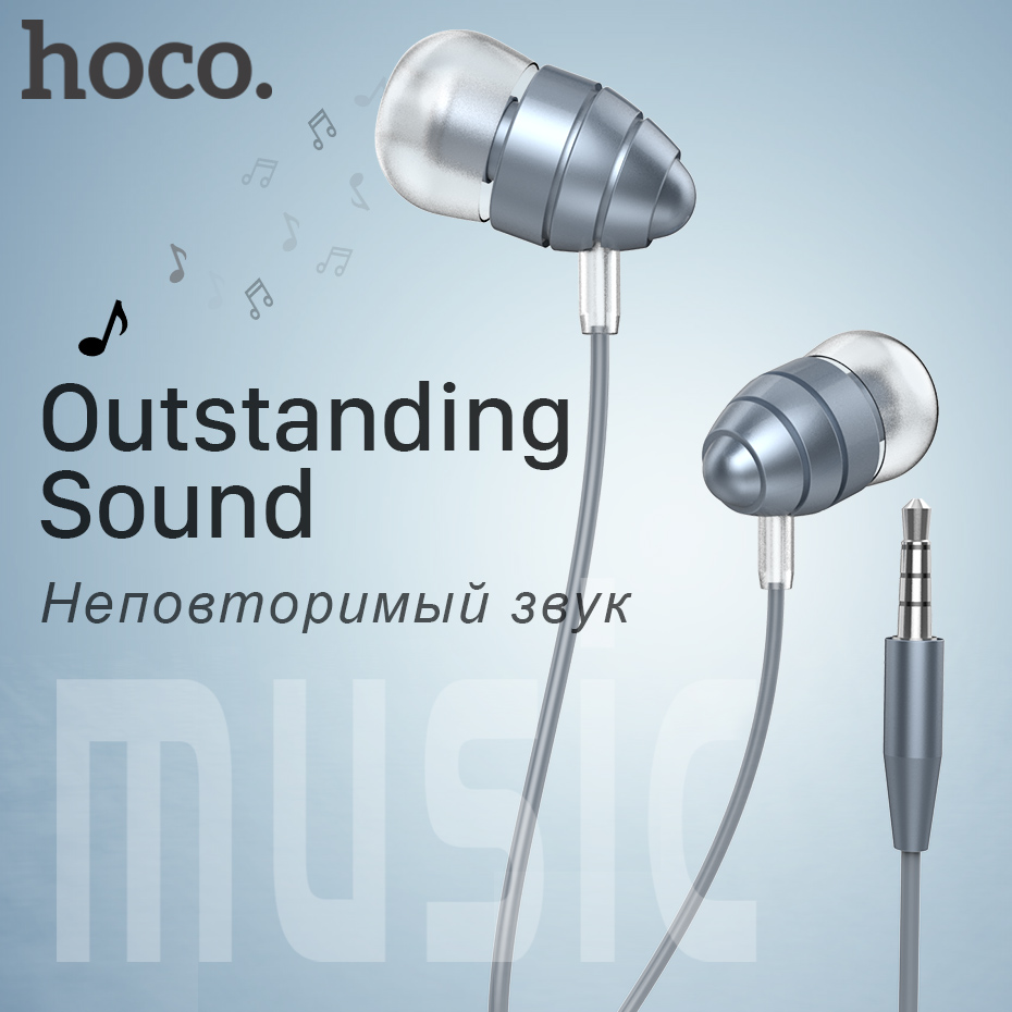HOCO Universal Metal Headset Wired Earphones with Microphone for iPhone Samsung Xiaomi Cell Phones 3.5mm Earbuds Hands Free sfa08 new earphone wired in ear stereo metal headset piston earbuds universal for xiaomi iphone 7 sony samsung xiaomi s4 s6 mp3