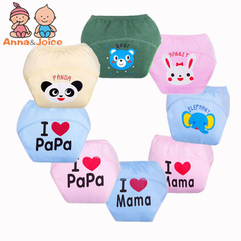 10pcs/Lot New Papa&mama  Baby Diaper Cloth Diapers Washable Diapers  Cover Disposable