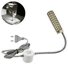 2 Вт 30 светодиодов Лампа для швейной машины светильник с магнитным монтажным основанием лампа для швейной машины светильник ing EU Plug