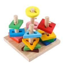 Купить с кэшбэком New Wooden Baby Toys