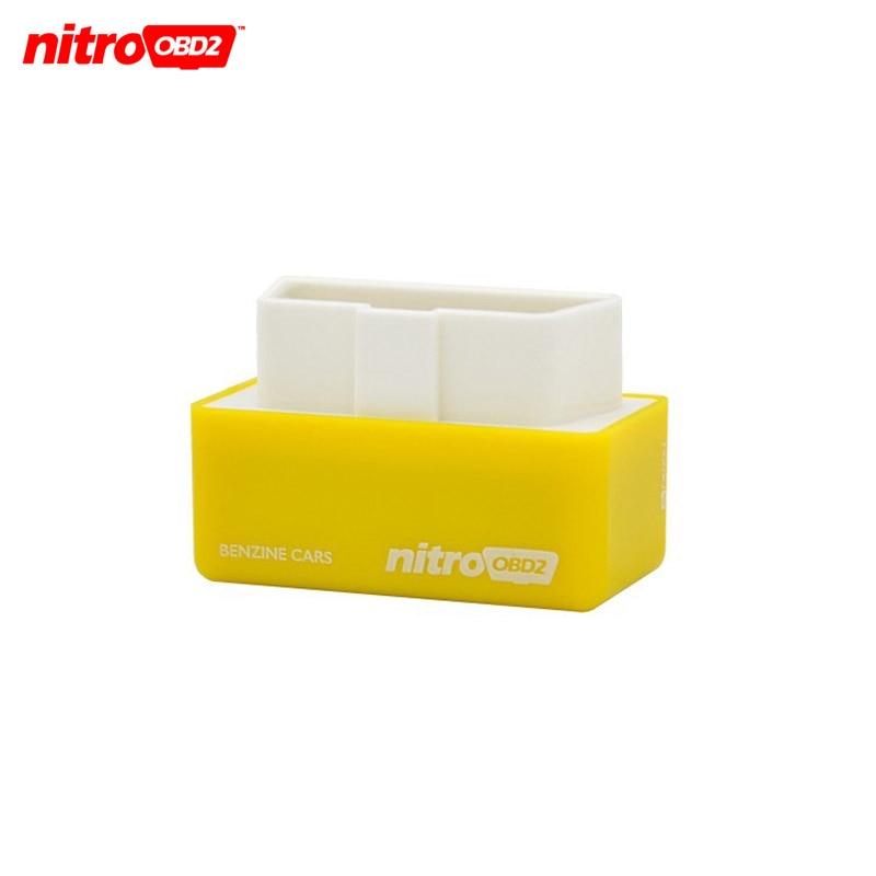 Nitroobd2 чип тюнинг коробка Nitro OBD2 для бензина чип-тюнинг автомобиля коробка подключи и Драйв Nitro OBD2 более Мощность/ больший крутящий момент