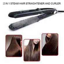 Ceramic Steam Hair Straightener Curler Professional Flat Iron Vapor Seam Straightening Iron Hair Iron Steamer Styling Tool
