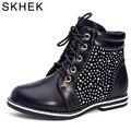 Skhek высокое качество детская обувь резиновые женские детские весенний иосеннийсезонсапоги туфли для девочек дети кросовки резиновые д...