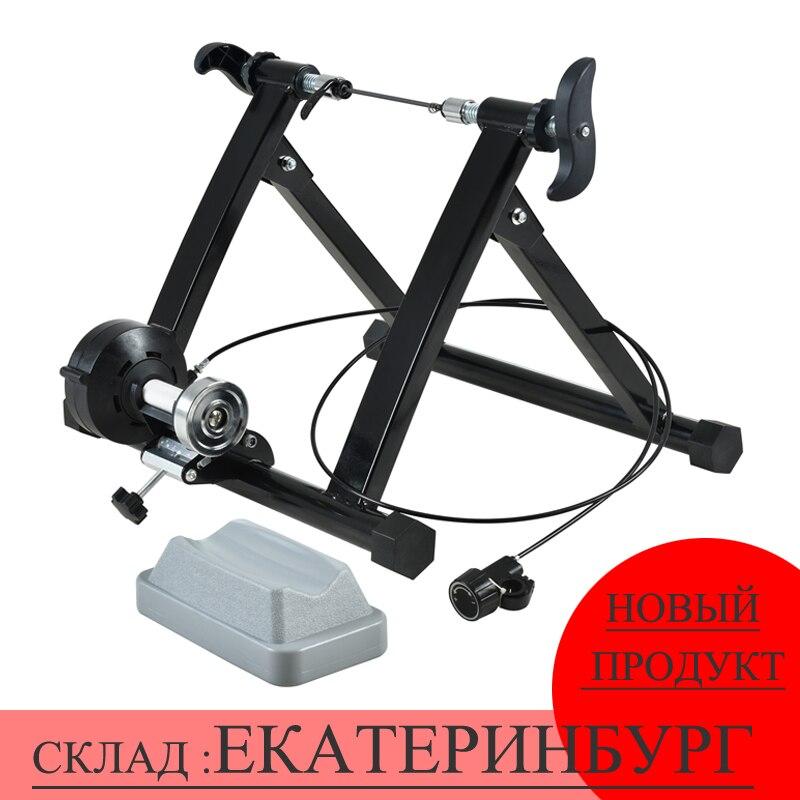 Bicicletta Mountain Bike Ruota Del Basamento Stazione Professionale Bike Trainer Booster Dispositivo Stazione di Guida Anteriore Accessori Per Il Fitness