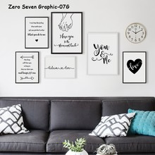Custom Name Sweet Phrase Canvas Painting Poster And Print Living Room Wall Art Picture Home Decoration(China)