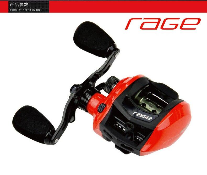 Rapala Material Fishing 6.5:1 3