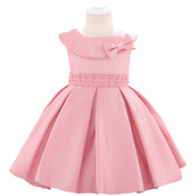 Princess Flower Girl Dress Summer Ballet Wedding Birthday Party Children Photography Clothing
